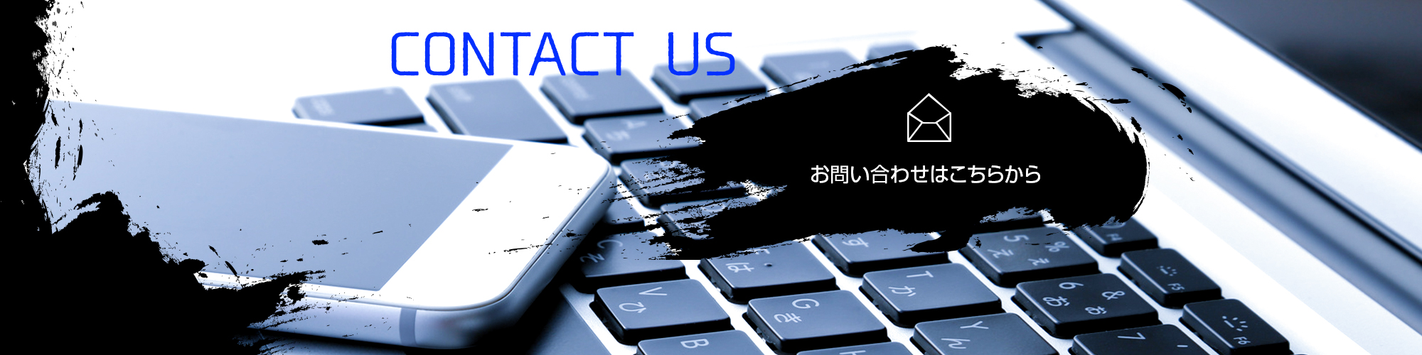 contact_banner_on